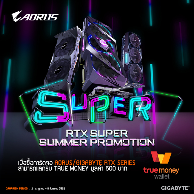 [TH] AORUS RTX SUPER Summer Promotion